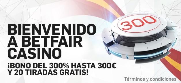 8 euros gratis en Centrebet Casino si os ha llegado mail-394