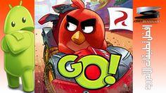 Cualquiera que sea su placer es desde 3D Slots Angry Birds-850