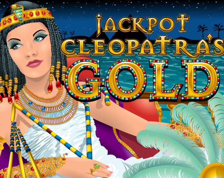 Jugar Gratis Pirates Gold Tragamonedas en Linea-886
