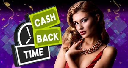 888Casino Bono: 500€ en bonos y cashback-899