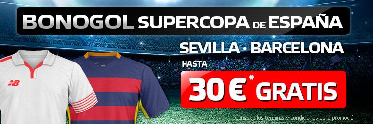 5€ gratis por cada gol de Messi y Negredo si apuestas en Suertia-509